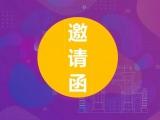 观赛邀请丨 清华校友三创大赛清华园+京津冀赛区复赛