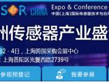 相约上海---2C011