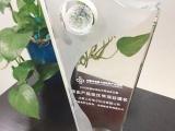 久好电子荣获SIA感知领航·杰出产品优秀项目提名奖